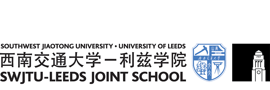 Joint School of Southwest Jiaotong University - University of Leeds