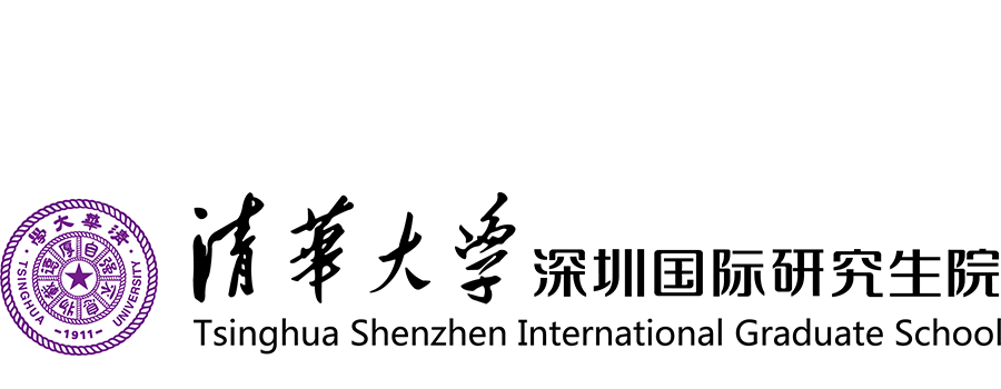 Tsinghua Shenzhen International Graduate School (Tsinghua SIGS)