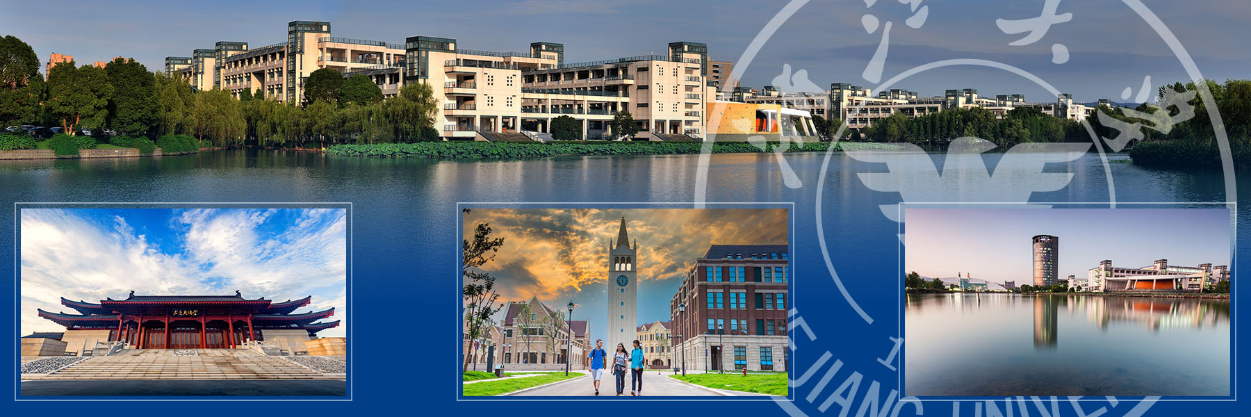 Postdoc Research Fellow in Civil/Structural Engineering at