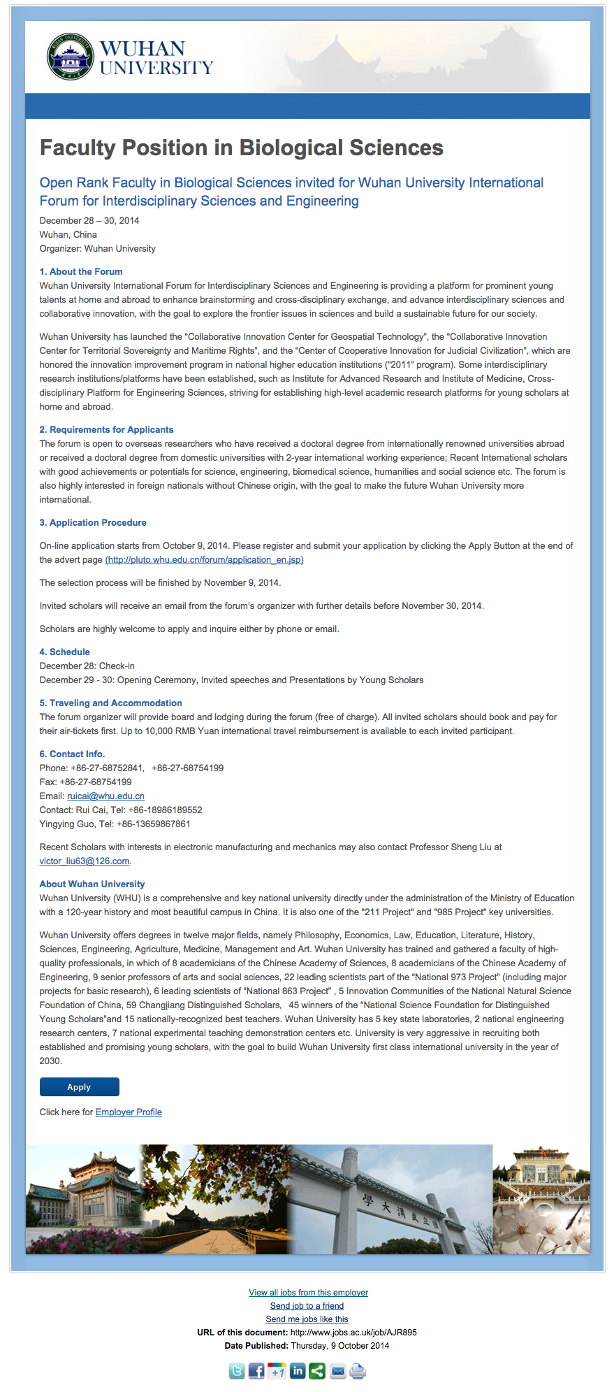 Enhanced Advert Gallery | jobs ac uk