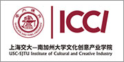 University Profile - USC-SJTU Joint Institute of Cultural and Creative Industry