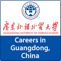 Careers in Guangdong, China