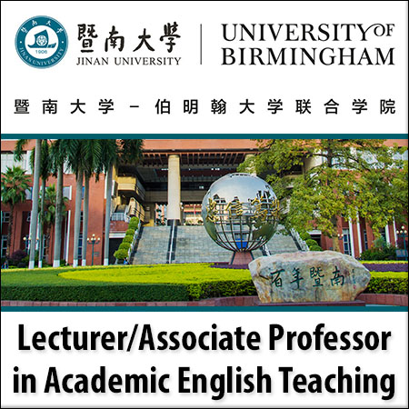 Lecturer/Associate Professor in Academic English Teaching