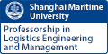 Full Professor/Associate Professor in Logistics Engineering and Management