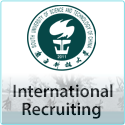 International Recruiting