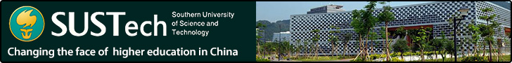 Southern University of Science and Technology of China