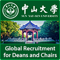 Global Recruitment for Deans and Chairs
