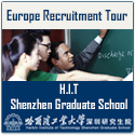 Harbin Institute of Technology Shenzhen Graduate School