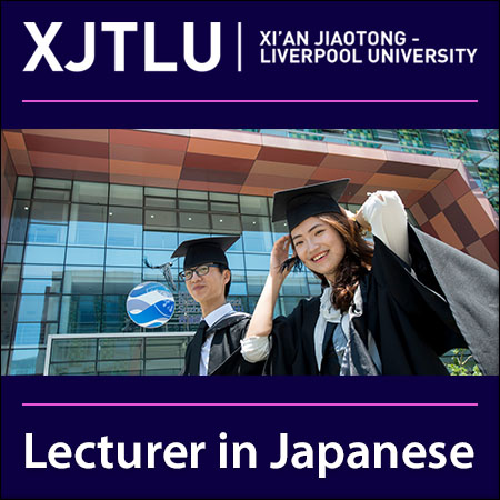LANGUAGE LECTURER IN JAPANESE