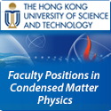 TB - Faculty Positions in Condensed Matter Physics