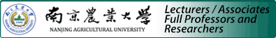 Faculty Positions - Nanjing Agricultural University
