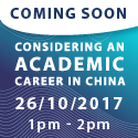 Considering an Academic Career in China: Live Q&A