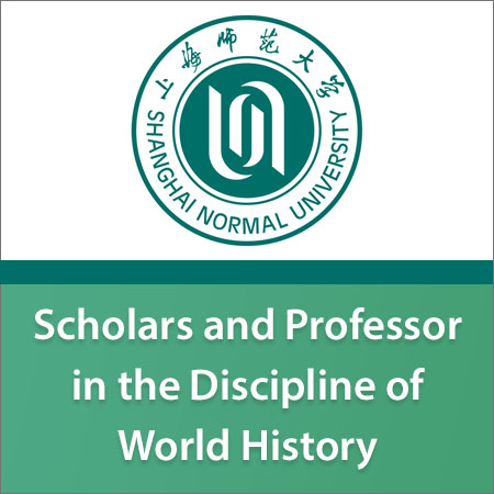 Scholars and Professor in the Discipline of World History