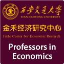 Professors in Economics