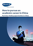 How to pursue an academic career in China: Part One